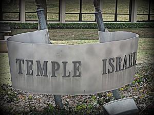 Temple Israel 2