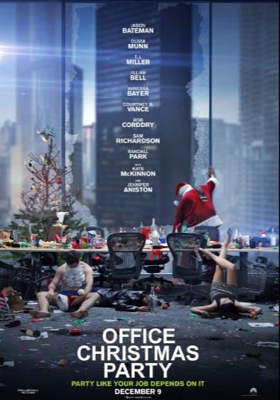 office-christmas-party-poster2